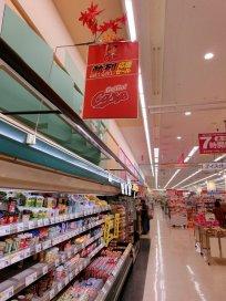 sklep spożywczy, market